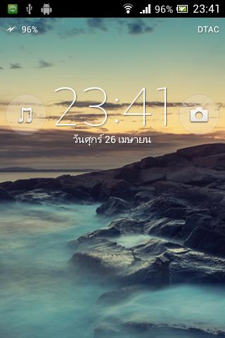 Screenshot_2013-04-26-23-41-12