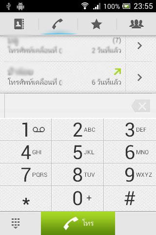 Screenshot_2013-04-26-23-55