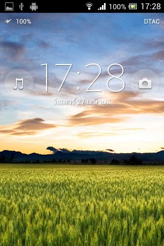 Sony Xperia Go อัพเป็น 4.1.2 Jelly Bean