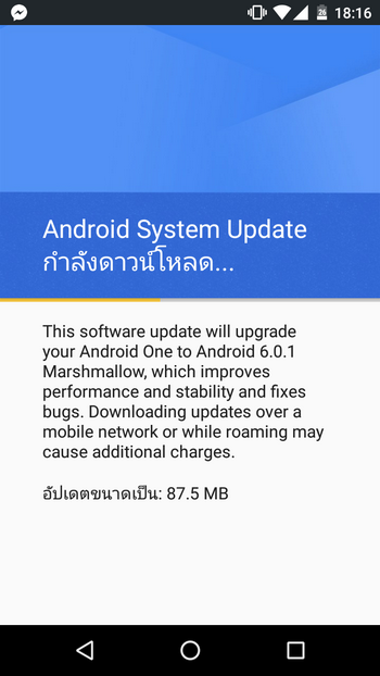 i-mobile IQ II ได้ Android 6.0.1 Marshmallow