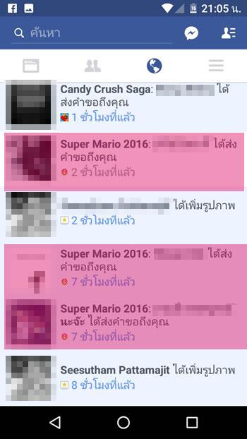 super-runner