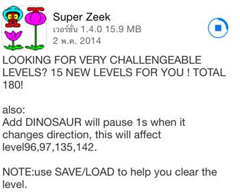 Super Zeek