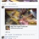 ไวรัส Facebook รูปแบบใหม่โพสต์ Comment เองในกลุ่มต่างๆ