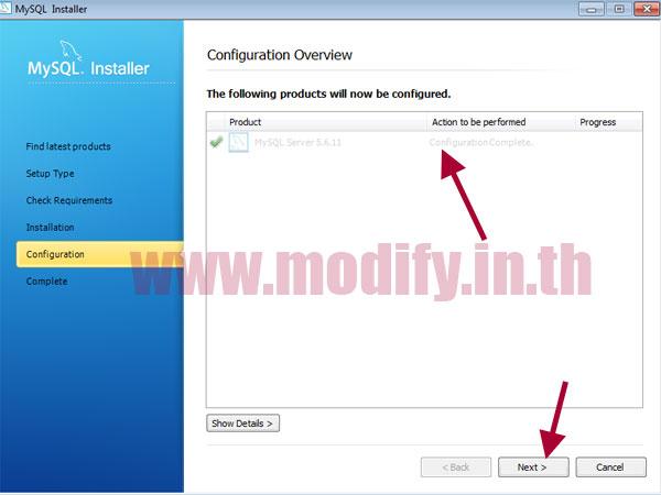จะใช้เวลาสักหน่อยในการกำหนดค่า config รอจนกว่าจะขึ้น Configuration Complete. ให้กด Next