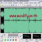 วิธีการตัดเพลง Nero Wave Editor โปรแกรมตัดเพลง