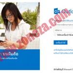 สมัครhotmail ลงทะเบียนอีเมล์ www.hotmail.com