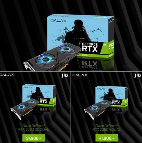 ราคา GeForce RTX