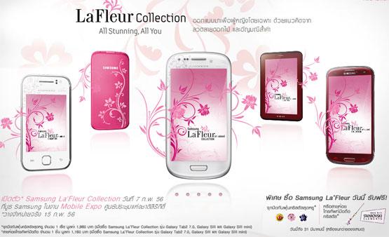 SAMSUNG La'Fleur Collection