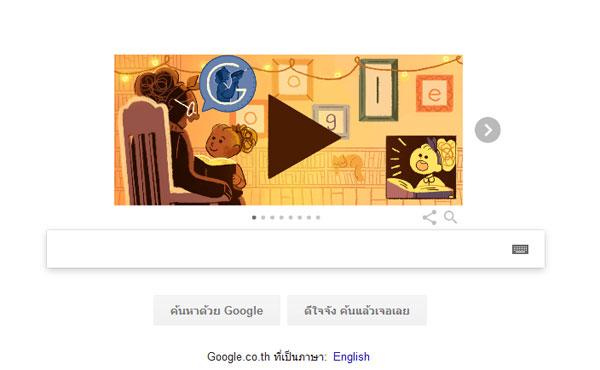 วันสตรีสากล Google ขึ้น Doodle