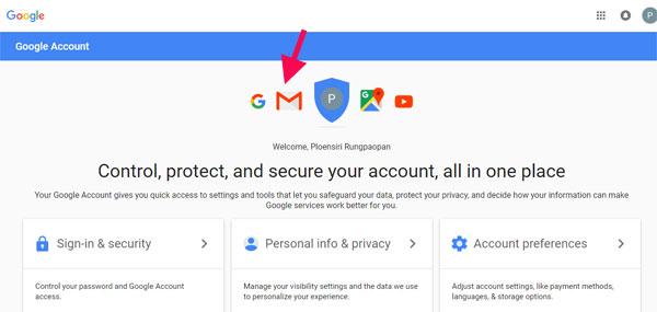 บัญชี Google