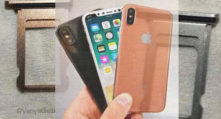 iPhone ถาดใส่ซิม