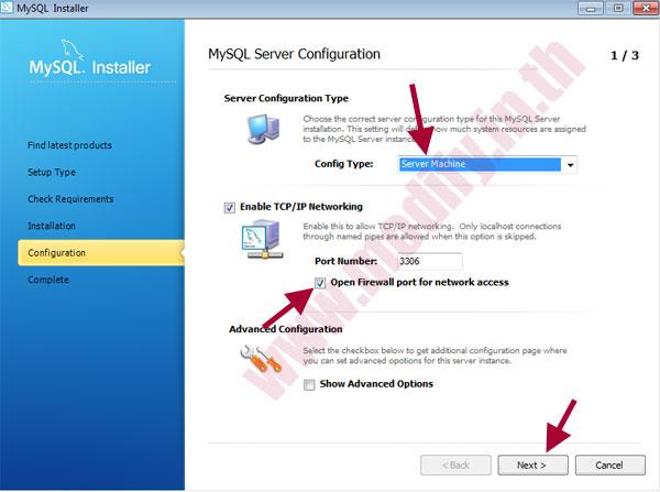 ให้เลือก Server Machine เพื่อใช้สำหรับเป็น Server ฐานข้อมูล อย่าลืมกำหนดให้เปิดไฟล์วอร์สำหรับโปรแกรม MySQL ดังภาพด้านบนด้วยนะ แล้วกด Next