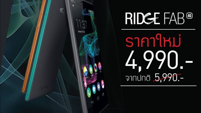 Wiko Ridge Fab 4G