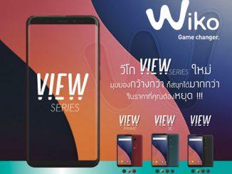 Wiko Promotion @TME2017