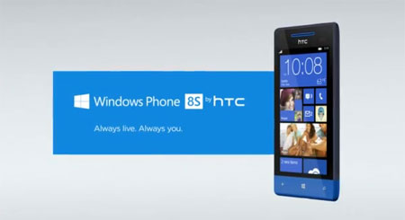 Windows-Phone-8S-by-HTC-2