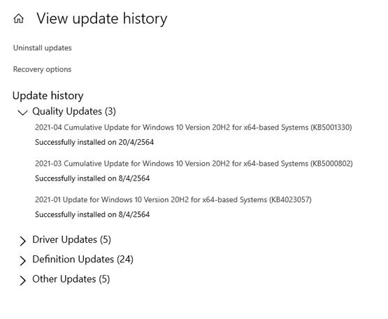 Windows update KB5001330