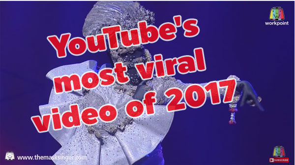 YouTube's most viral video of 2017