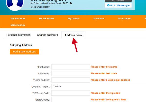 address book gearbest