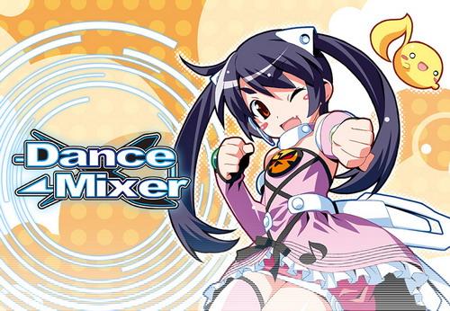 Dance X Mixer