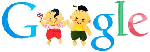 วันเด็กแห่งชาติ 2556 Doodle by Google