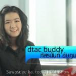 Dtac ทำวีดีโอสอนการใช้งาน Blackberry Z 10 (BB10) ส่งสาวสวยแนะนำการตั้งค่า
