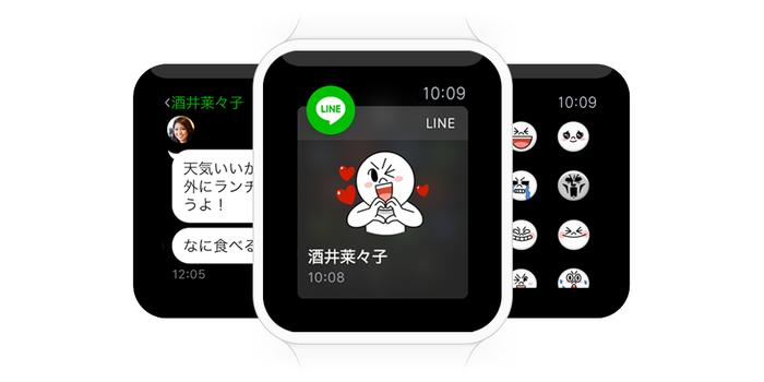 LINE รองรับการแต้งเตือนบน Apple Watch