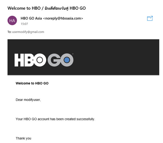 email HBO GO