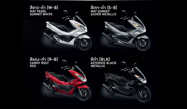 All New Honda PCX150 ปี 2014
