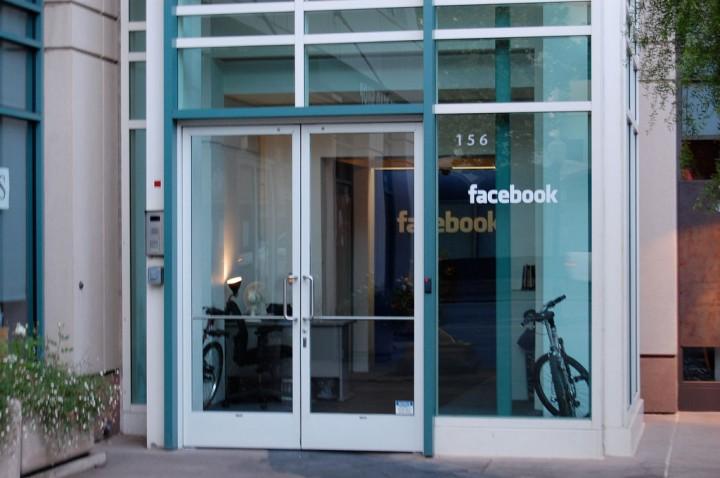 สำนักงาน Facebook อินโดนีเซีย