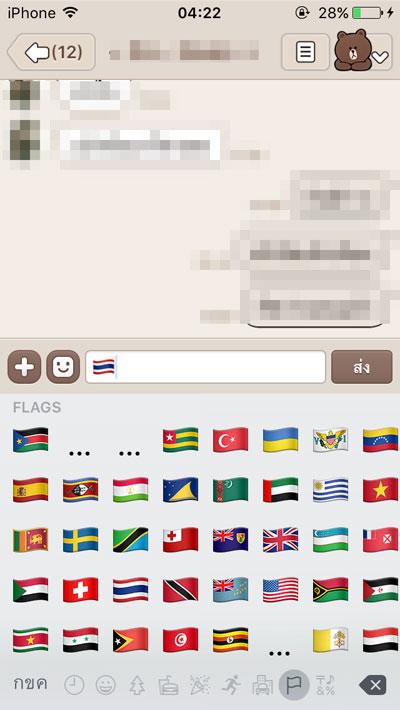 flag-Thailand