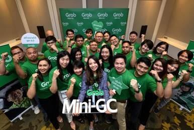 Grab Mini GC