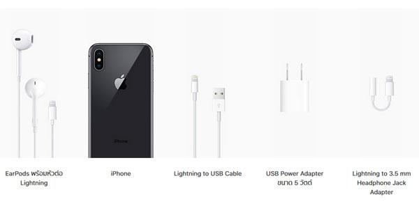 iPhone X กับอุปกรณ์ต่างๆในกล่อง