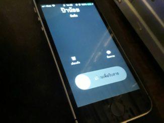 สายเรียกเข้า iPhone