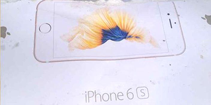 ภาพหลุดกล่องใส่ iPhone 6s