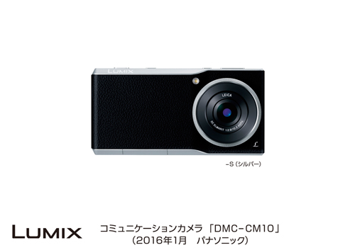 Panasonic DMC-CM10