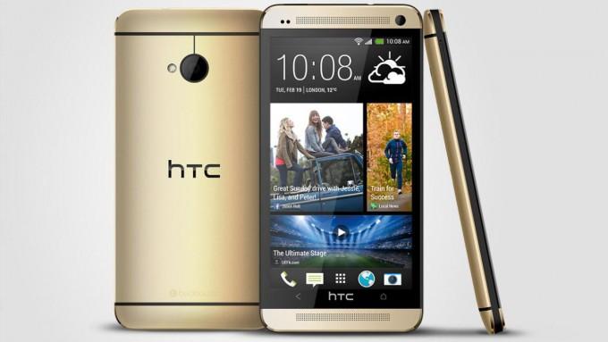 HTC One สีทอง