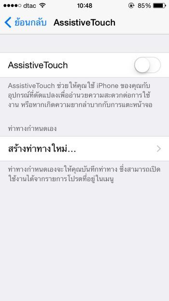 rec iphone 16