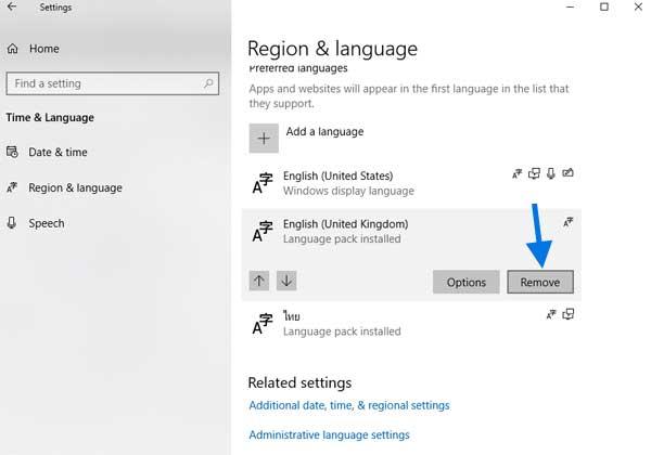ลบภาษา Windows 10 1803