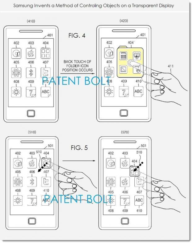 samsung_patent_transparent