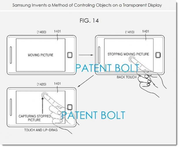 samsung_transparent_patent