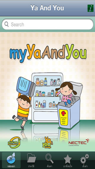 MyYaAndYou