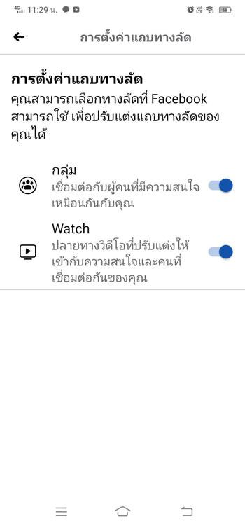 shortcut facebook