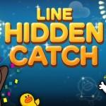 LINE HIDDEN CATCH เกมส์จับผิดภาพ
