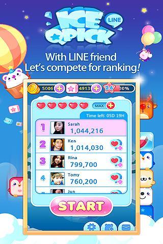 LINE IceQpick