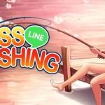 มาตกปลากับเกมใหม่ LINE MASS FISHING เกมใหม่ค่าย NAVER