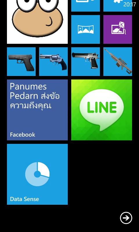Lumia 620 อัพเดท เป็น Amber