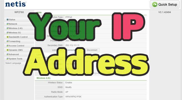 IP Address ของคุณ